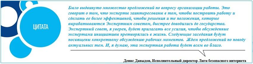 Цитата 4
