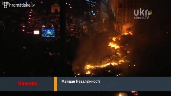 Майдан 18.02.2014