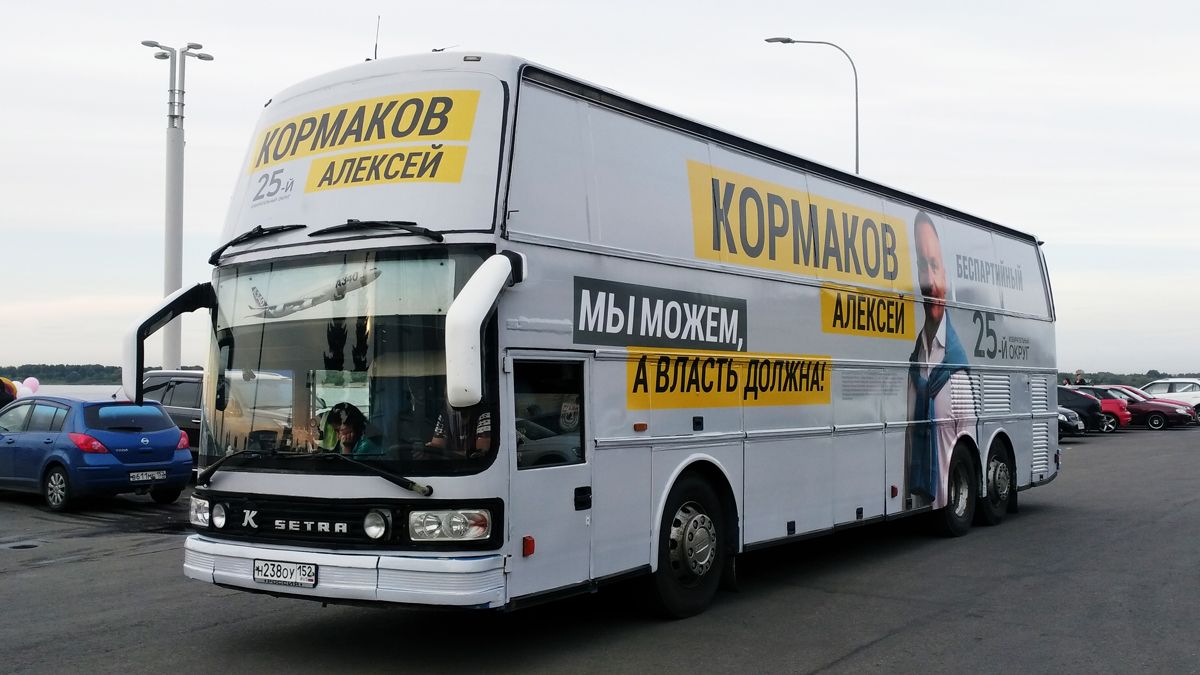Об автобусах больших и малых... higer,маз (мзкт),нижний новгород,chevrolet,kia,neoplan,mitsubishi,plymouth,газ,mercedes,nissan,китайский автопром,setra,ikarus,barkas,volkswagen