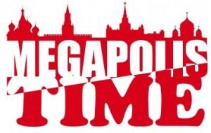 -megapolis-time1-e1449668310129-300x190