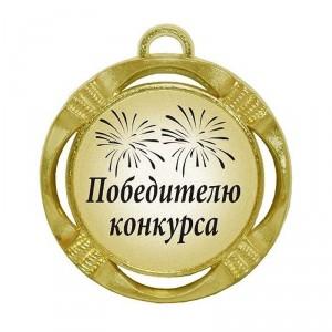 medalka