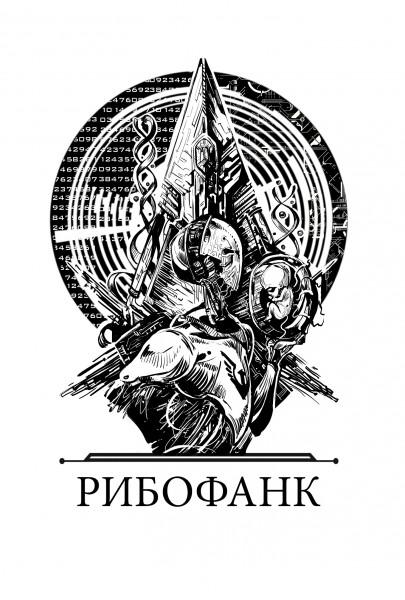 NF_CyberShmuz002