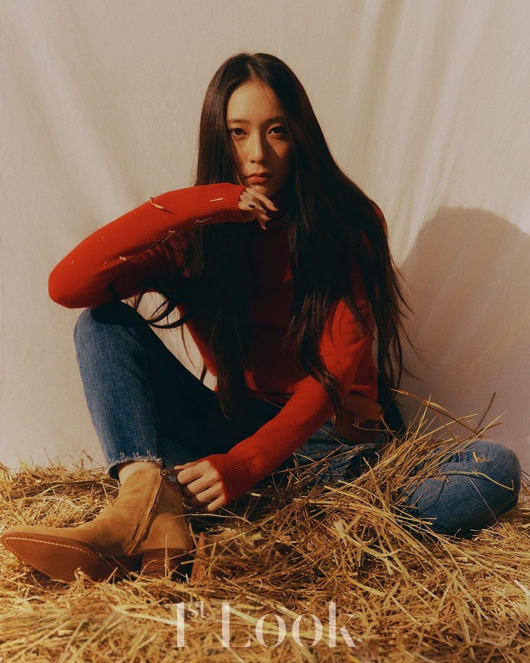 Krystal #3.jpg