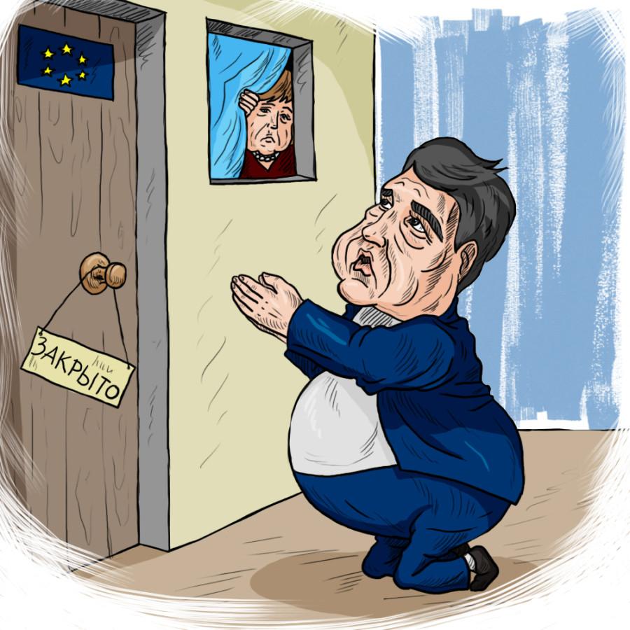 Смешные картинки евросоюза, с.днем семьи