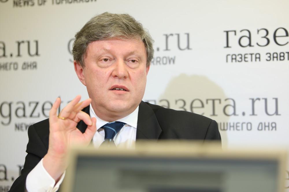 Митрохин «Яблоко» Явлинский