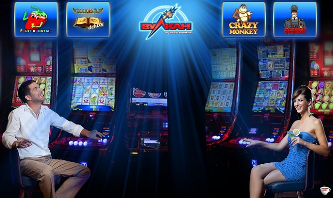 бесплатно вулкан онлайн казино