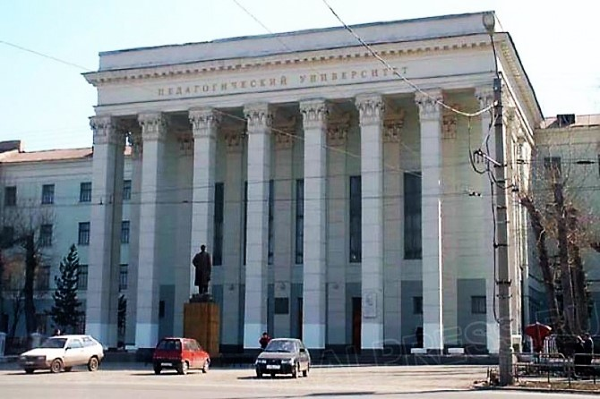 Челябинский университет