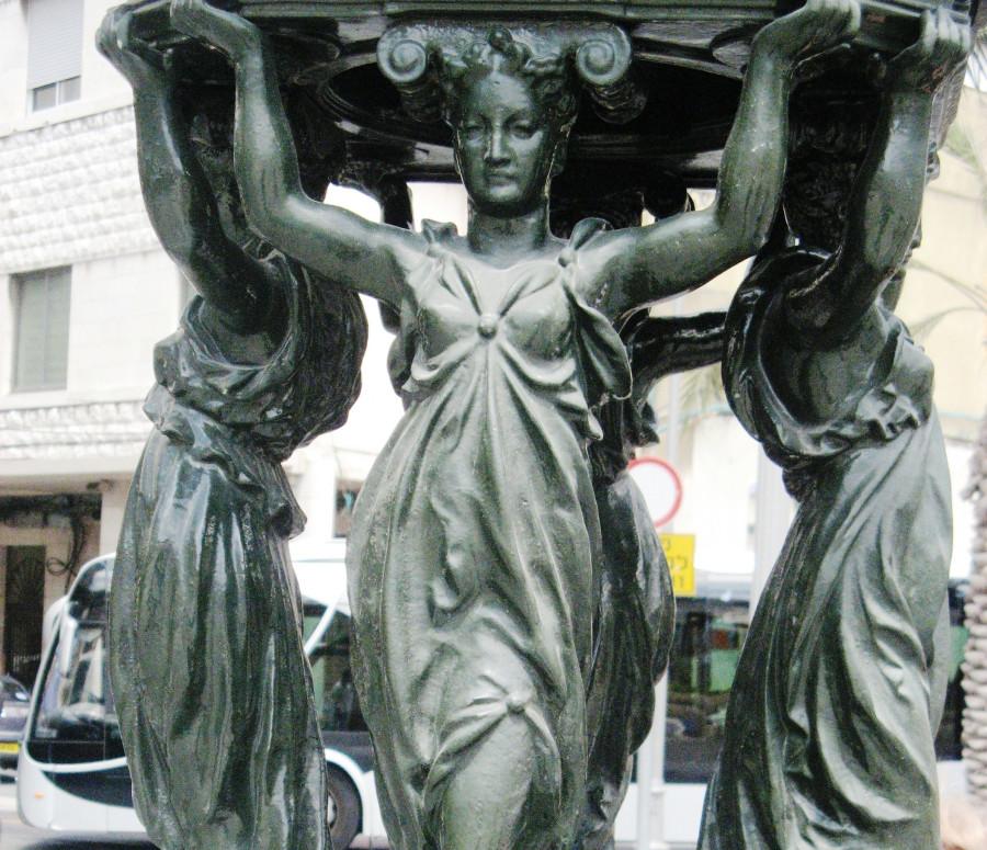Парижская площадь