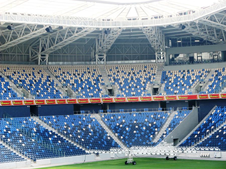 Стадион Сами Офера