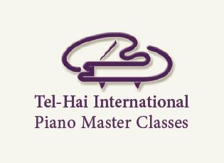 эмблема  международных фортепьянных мастер-классов «Тель-Хай»