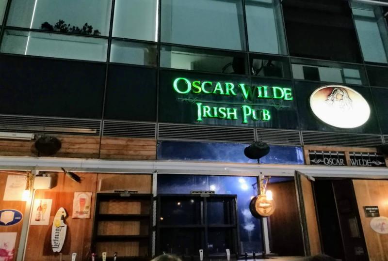 ирландский паб Оскар Уайльд