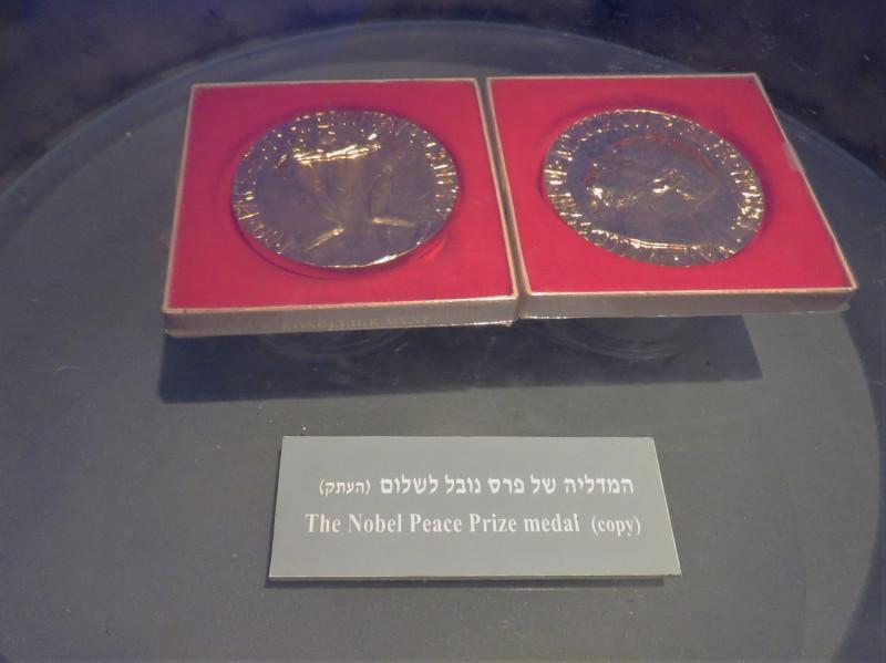 В 1978 году Менахему Бегину была присуждена Нобелевской премии мира
