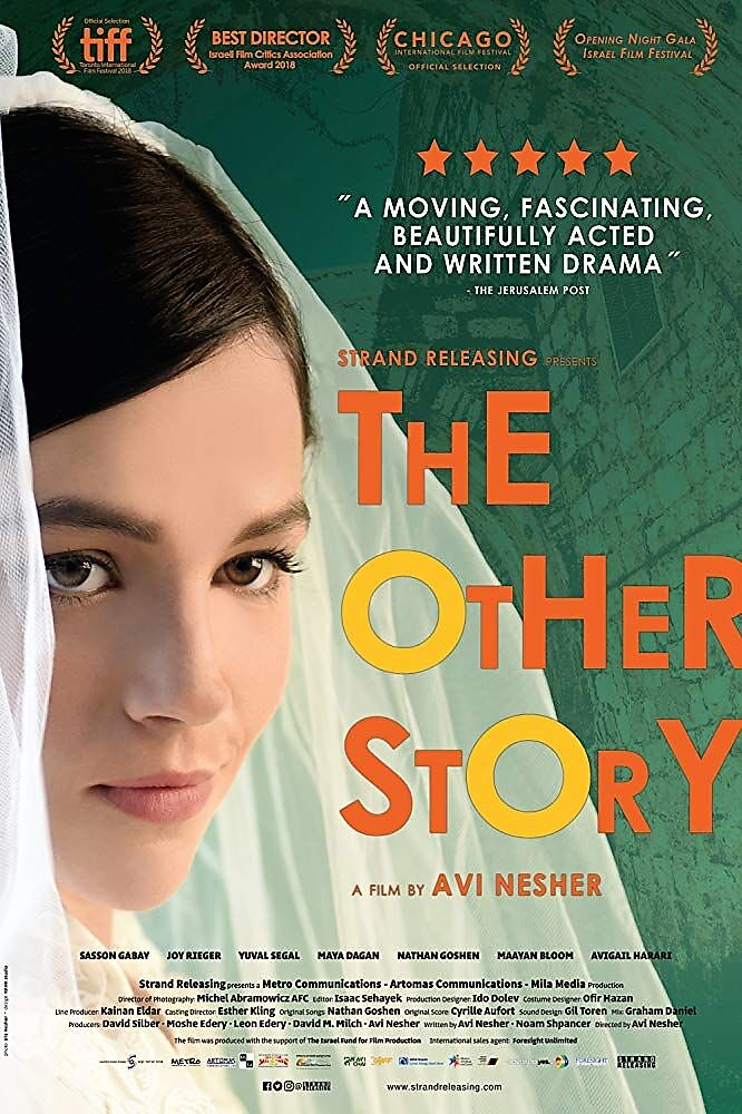 Реклама фильма «Другая история»