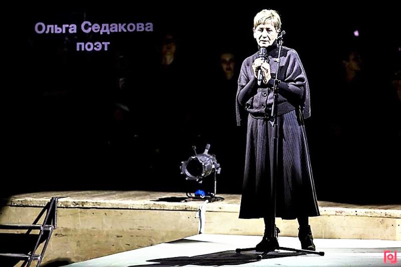 «Похороны Сталина» в  Гоголь-центре