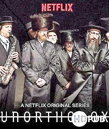 Реклама фильма. Снимок на сайте.