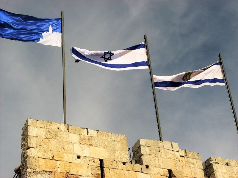 Флаг Израиля над башней Давида