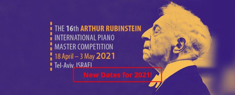 Новые даты международного конкурса пианистов имени Артура Рубинштейна