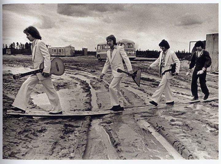 surgut 1976