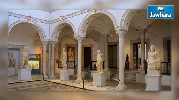 musee-du-bardo-inauguration-officielle-de-la-salle-de-carthage-le-4-novembre
