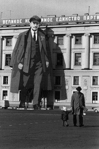 leningrad 1973