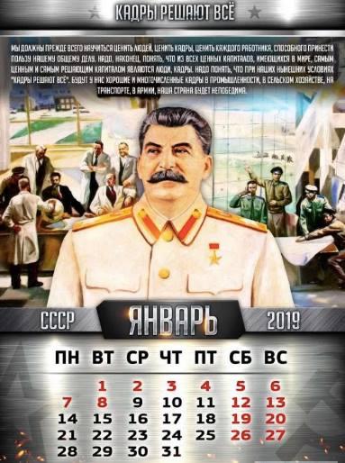 stalin1.jpg