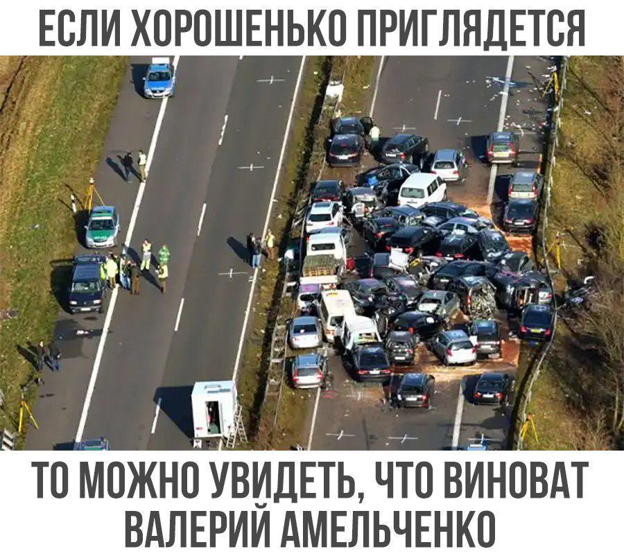 """""""Новая газета"""" начала сливать своего информатора: как """"герой"""" Амельченко превратился в """"бандита"""""""