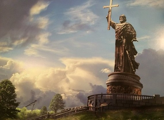 Победителем стала работа художника Салавата Щербакова.