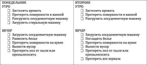 2013-09-20 15.00.08