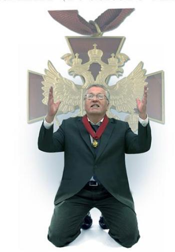 """Вести из Госдурдумы: жириновцы помешались на царском гимне и предлагают """"восторгаться"""" путинской расеей"""