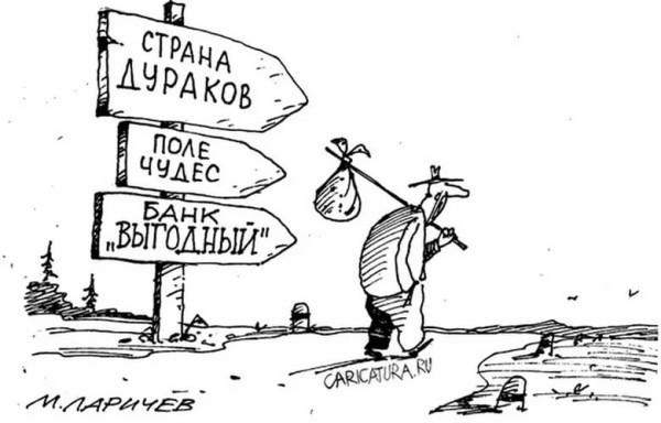 Очередная петиция идиотов,надеявшихся переселится в путинскую расею
