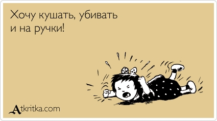 atkritka_1337381635_137