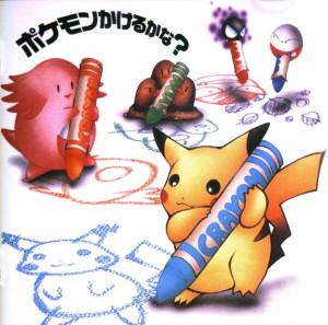[large][AnimePaper]scans_Pokemon_hiyorisarugaki(1.01)__THISRES__238050