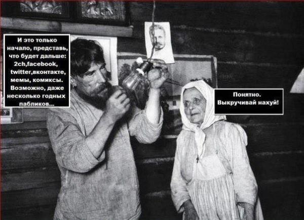 Шокин: Буду настаивать на снятии неприкосновенности и задержании Чернушенко - Цензор.НЕТ 6484