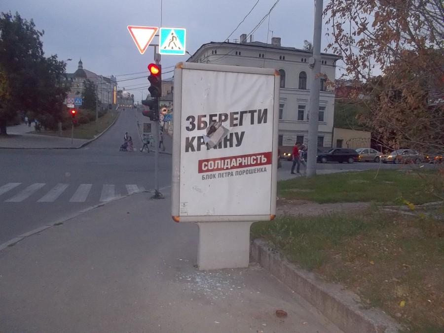 Создан уникальный механизм, позволяющий на практике бороться с коррупцией, - Порошенко подписал новый закон о госзкупках - Цензор.НЕТ 7807
