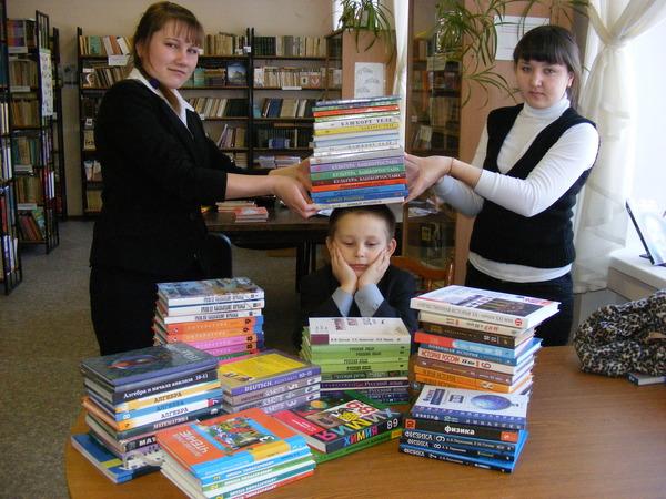 Мастер класс урока по башкирскому языку