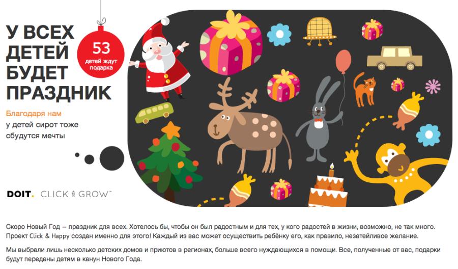 Снимок экрана 2013-12-10 в 2.33.54