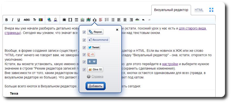 Как сделать на картинке кнопку в html