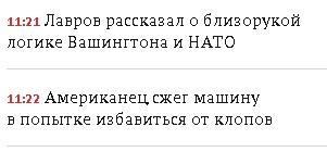Lenta20150416