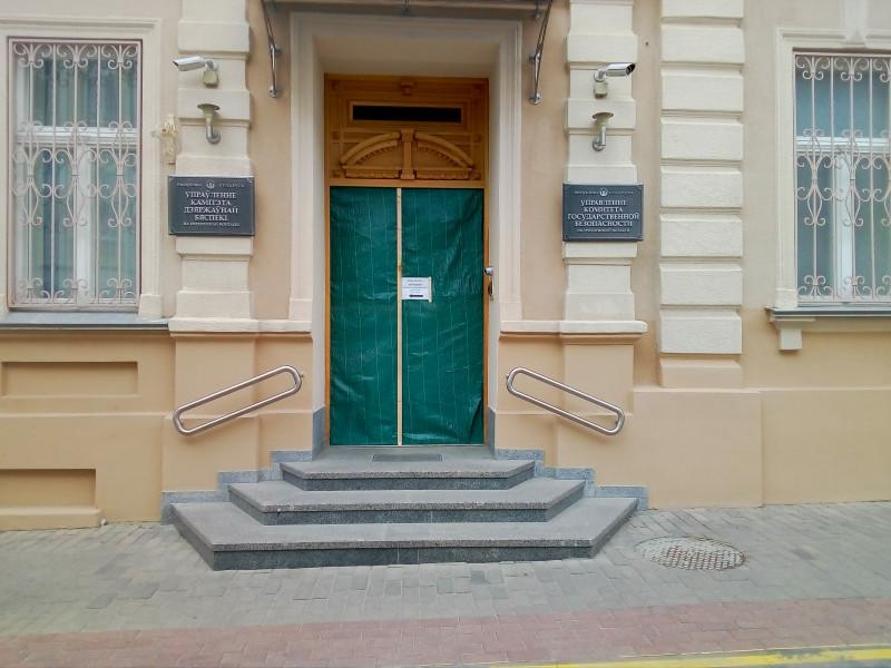 Видели вы такое? Гродненский КГБ завесил только недавно замененные двери. Потому, что многие гости города заходят туда со всякими странными намерениями. То ли надоело, то ли их часть спецоперации закончилась...