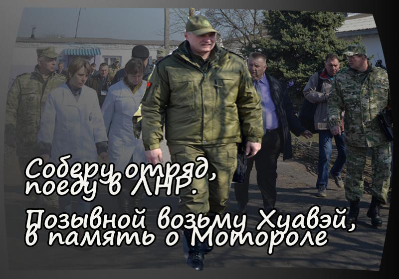 """""""Обращаюсь к обыкновенным служащим МВД с призывом не совершать незаконных действий, оставаться верными белорусскому народу и присяге: И.А.Шуневич сегодня министр, а завтра — неизвестно, кто, сами понимаете."""" Это из моего открытого письма Шуневичу от 18 декабря 2018 г. А вот ещё цитата: """"Я искренне желаю Вам удачи и счастья, господин министр, но для этого Вам следовало бы подать в отставку и попросить прощения за всё то, что Вы совершили несправедливого и обидного по отношению к честным белорусам..."""""""