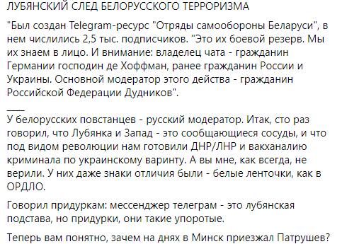 А это уже не версии, это официальное заявление президента Беларуси.