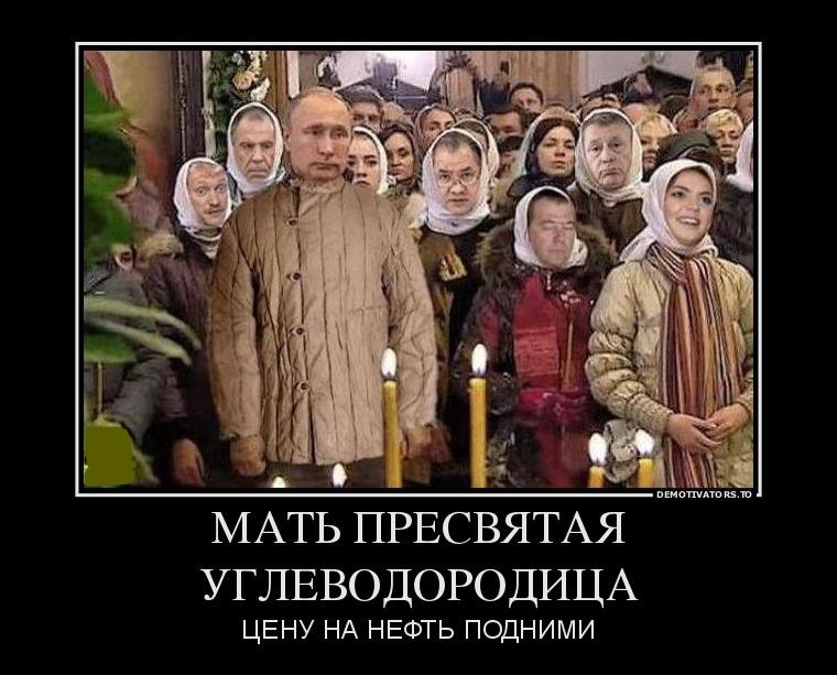 Приваты ruscams ru 17 фотография
