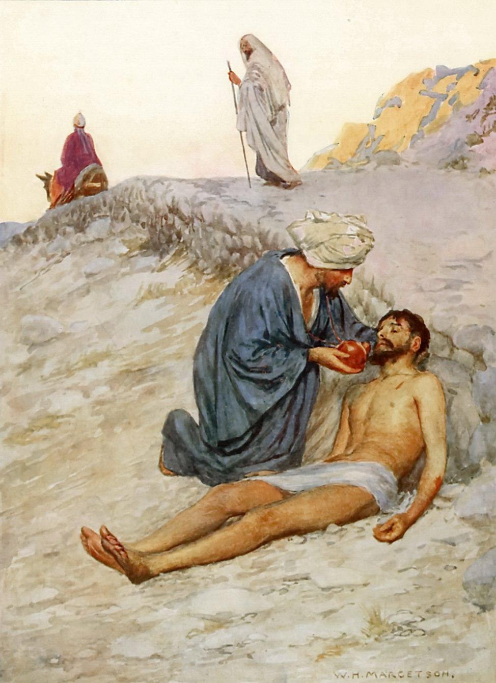 """Картина """"Добрый самаритянин"""", Уильям Генри Маргетсон"""