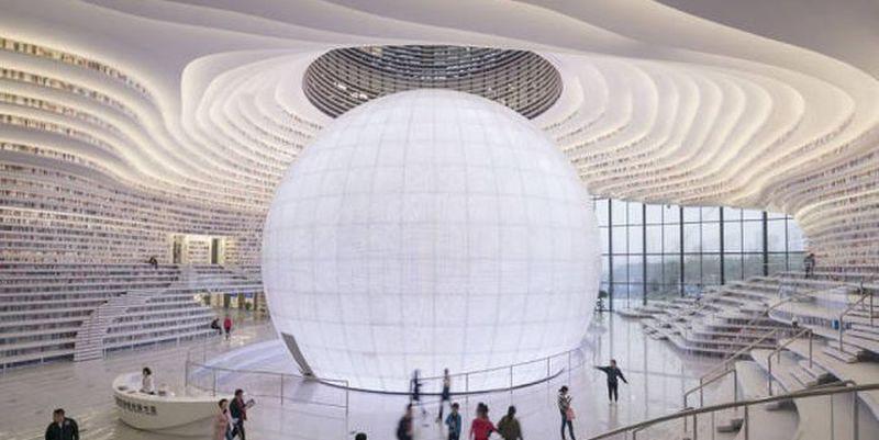 """Библиотека """"Глаз Бинхая"""" Фото из telegraf.com.ua"""