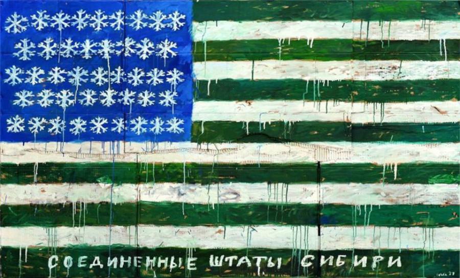 Минобороны РФ по тревоге подняло более 20 тысяч российских военных в Сибири - Цензор.НЕТ 1537