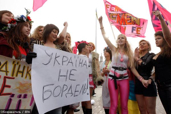 видео украинских проституток