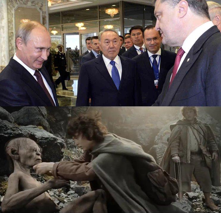 Голлум и Фродо