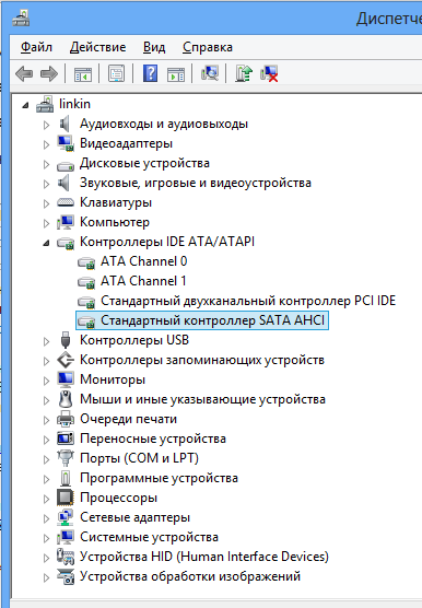 Снимок экрана (6)