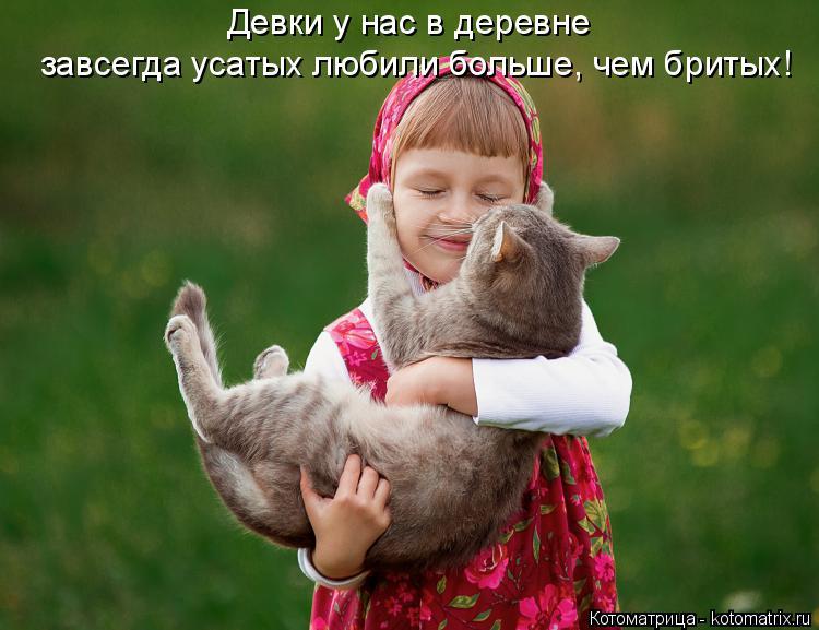 kotomatritsa_3I