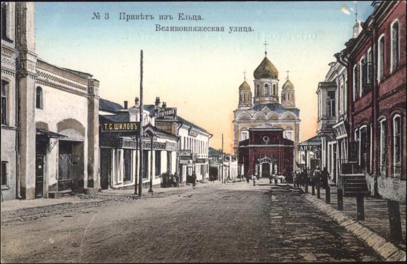 Elets_old_otkritki_pochtovka_005